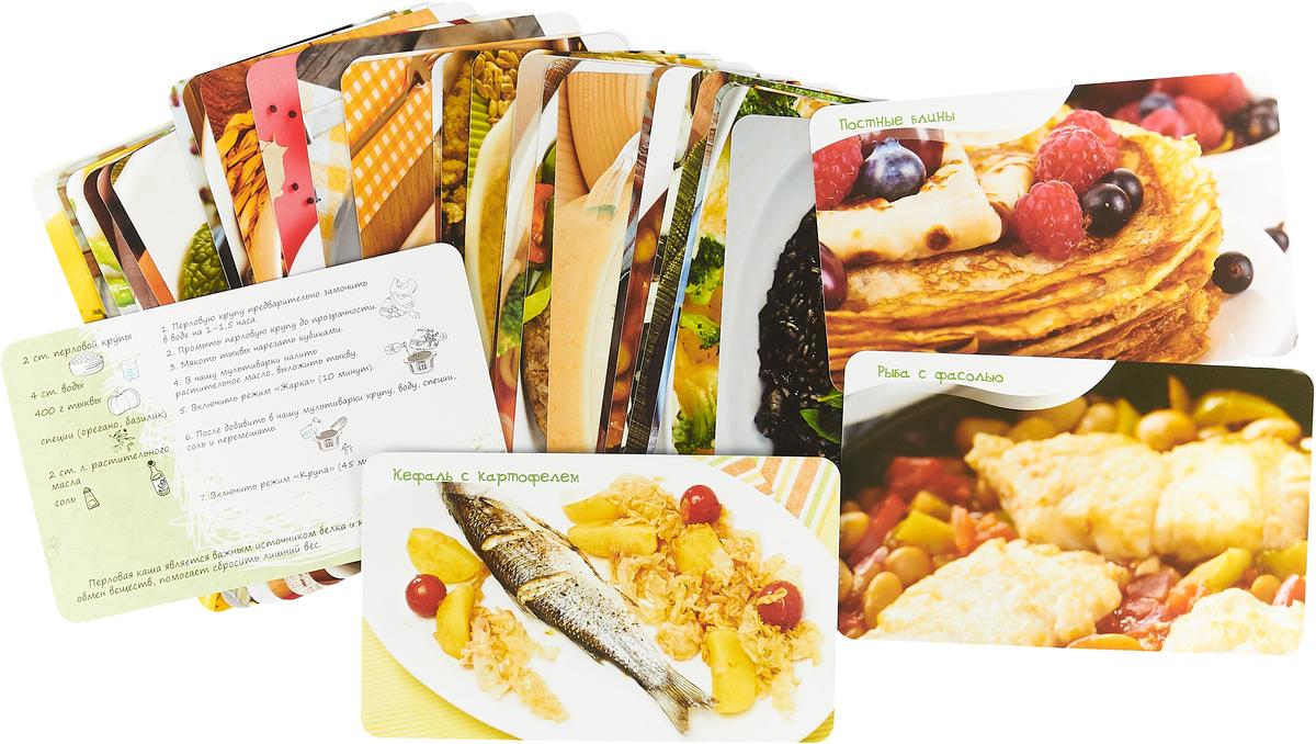 Постные блюда. Набор карточек