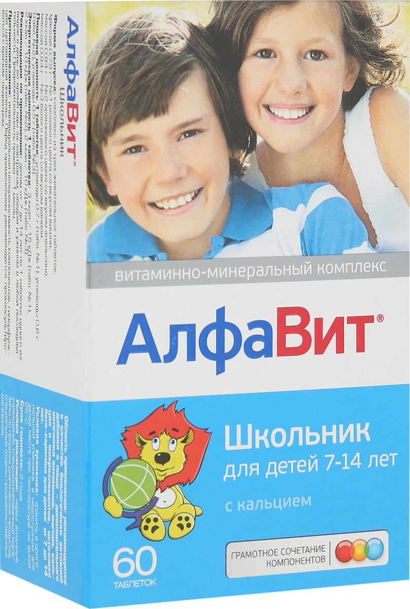 картинки витамин алфавит нашем каталоге белоснежные