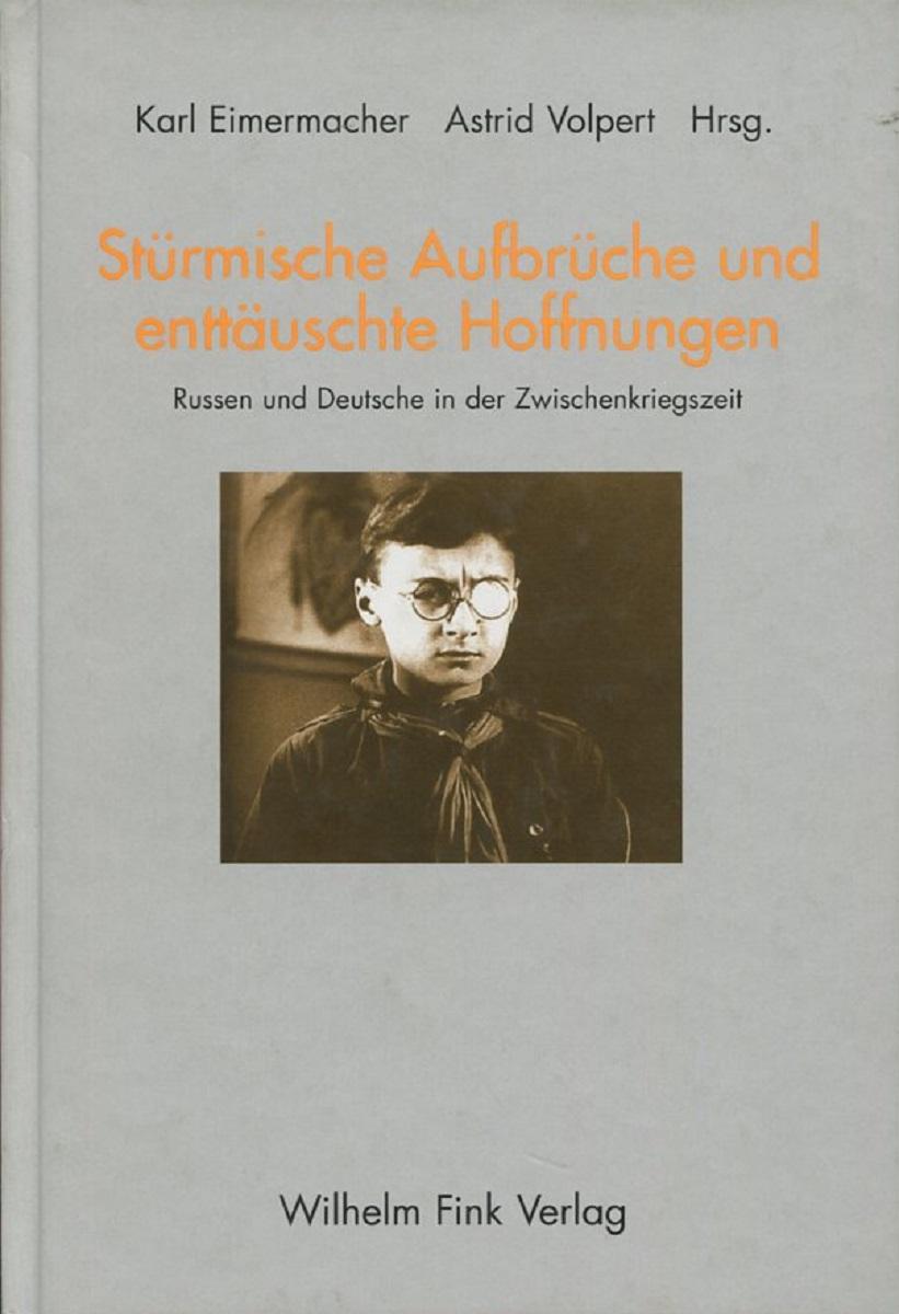 Stürmische Aufbrüche und enttäuschte Hoffnungen: Russen und Deutsche in der Zwischenkriegszeit.