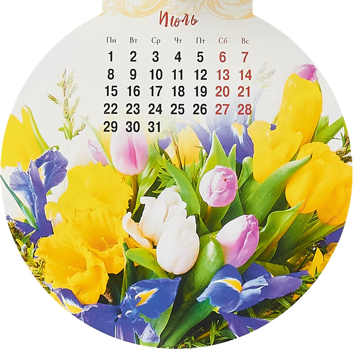 картинки с календарями того чтобы