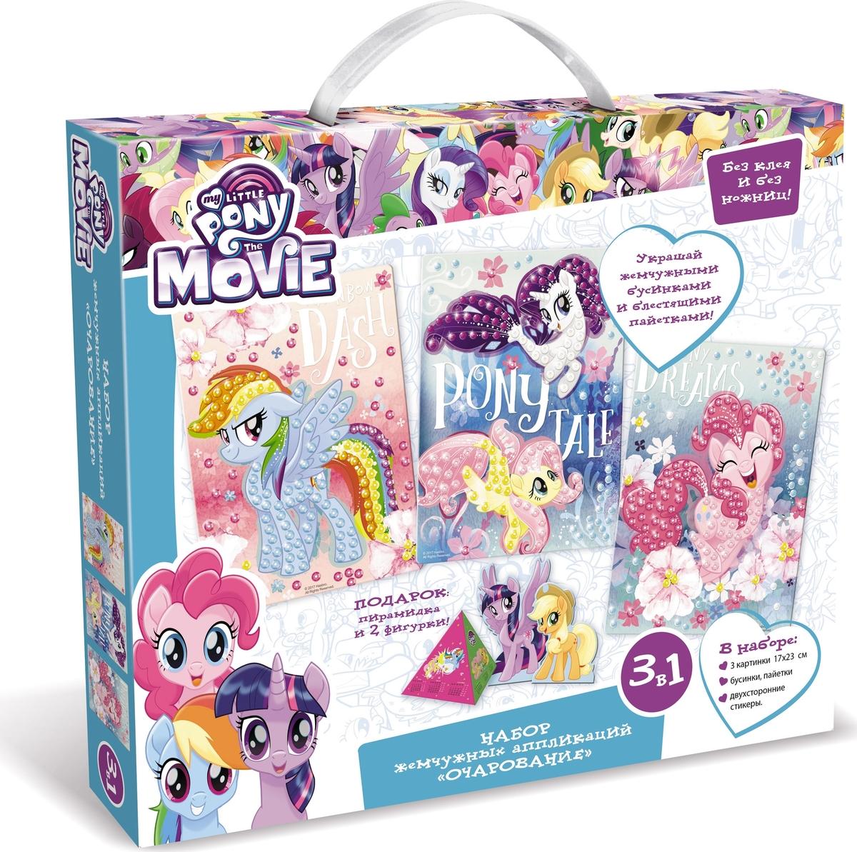 My Little Pony Набор жемчужных аппликаций 3в1 Очарование картинки my little pony