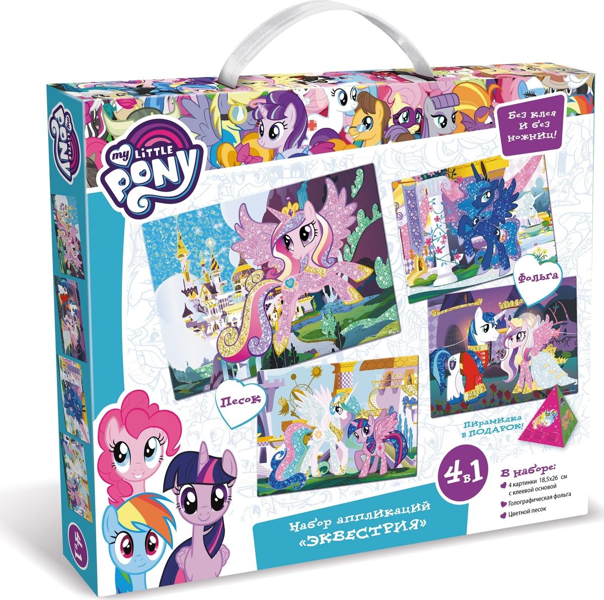 My Little Pony Набор аппликаций 4в1 Эквестрия 4 картинки my little pony origami набор аппликаций origami my little pony эквестрия 4в1