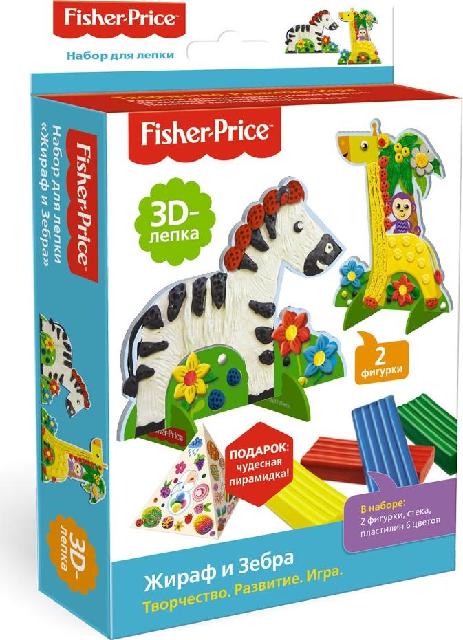 Fisher-Price Набор 3D-лепка Жираф и Зебра 2 фигуркиAST000000000188350В наборе для лепки представлены две фигурки, которые можно использовать, как основу для раскрашивания пластилином. Цветная двусторонняя печать на плоских фигурках служит подсказкой, но не ограничивает полет фантазии и возможность импровизации. Фигурки могут быть установлены на ножки, превращаясь в игрушки. Пластилина вполне достаточно, чтобы при желании сделать получившуюся фигурку объемной - в наборе 6 цветов по 15 гр каждого цвета. Бумажная пирамидка, входящая в набор как подарок, содержит интересные приемы работы с пластилином. Визуальное изображение позволяет освоить их даже начинающим, а уже более опытным - расширить свои возможности. Набор будет полезен для развития сенсомоторики, умения работать на заданном пространстве.