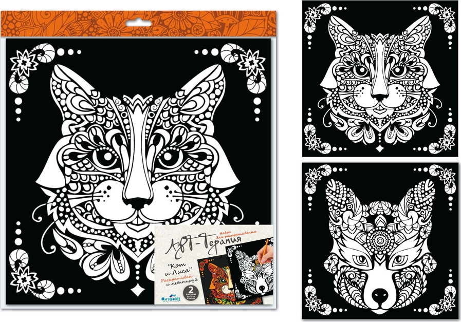 Origami Арт-терапия Картина-раскраска Кот и Лиса 2 шт