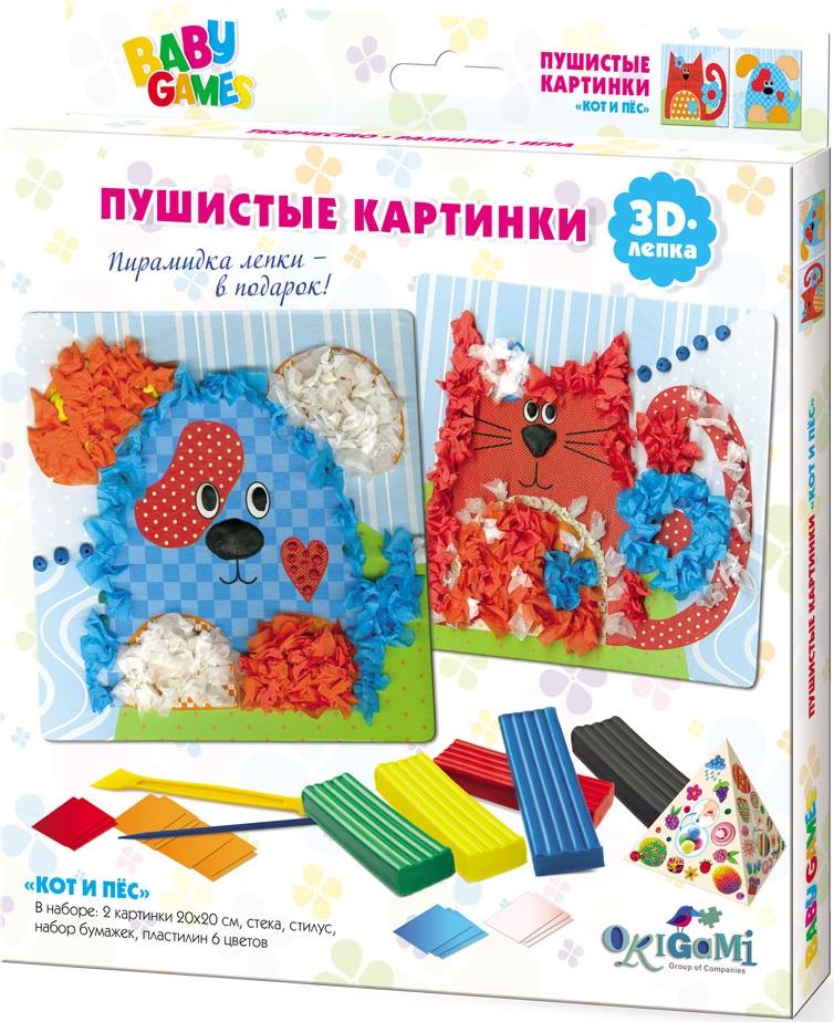 Origami Для Малышей 3D-лепка Пушистые картинки Кот и Пес fisher price 3d лепка пушистые картинки лев и жираф
