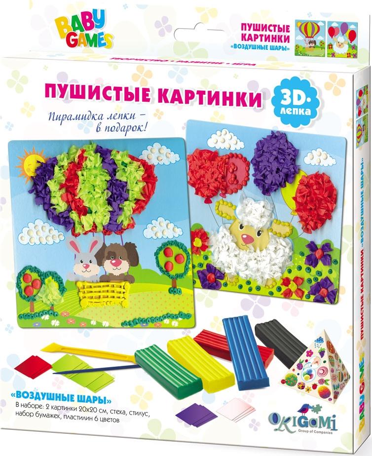 Origami Для Малышей 3D-лепка Пушистые картинки Воздушные шары fisher price 3d лепка пушистые картинки лев и жираф
