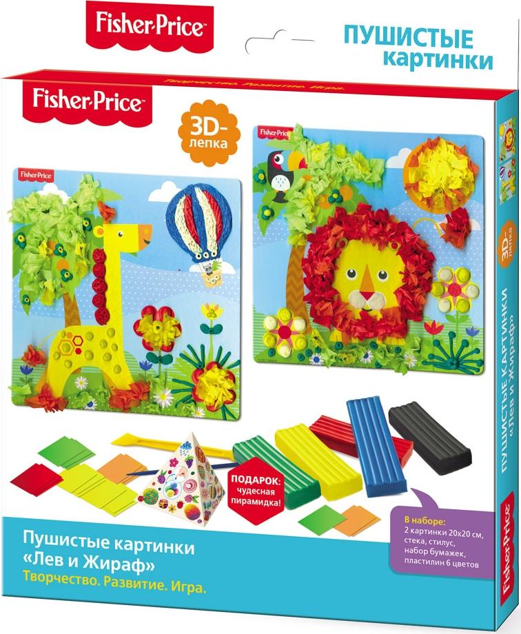 Fisher-Price 3D-лепка Пушистые картинки Лев и Жираф fisher price 3d лепка пушистые картинки лев и жираф