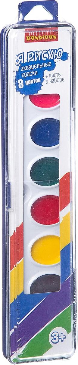Bondibon Краски акварельные 8 цветов цена в Москве и Питере