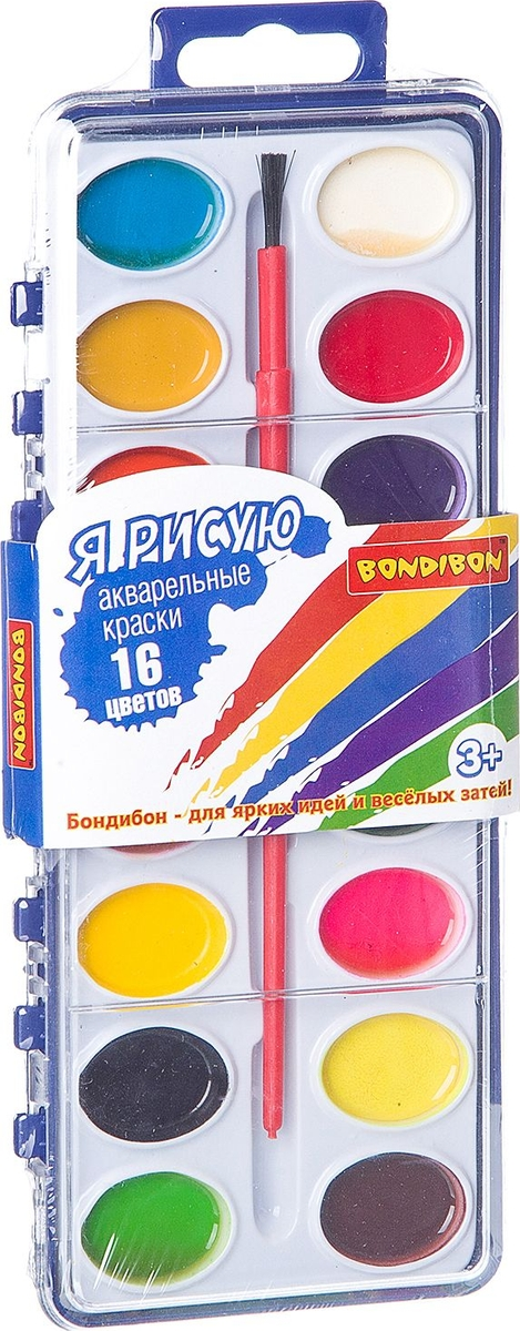 Bondibon Набор художника 17 предметов набор для детского творчества делаем сами коврик пазл 21 58 60 68