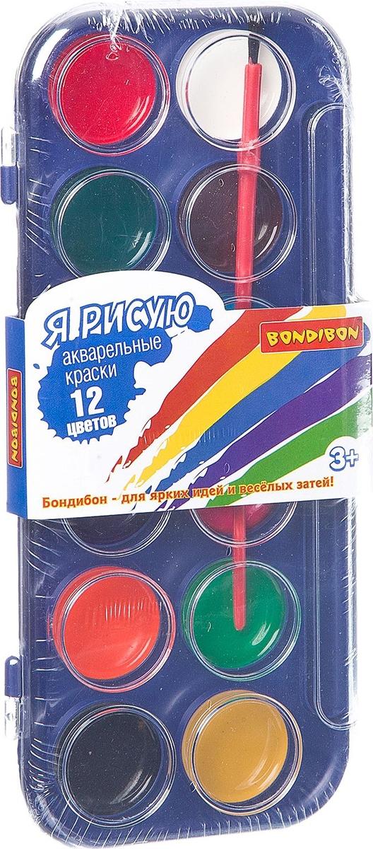 Bondibon Краски акварельные 12 цветов ВВ2233 цена в Москве и Питере