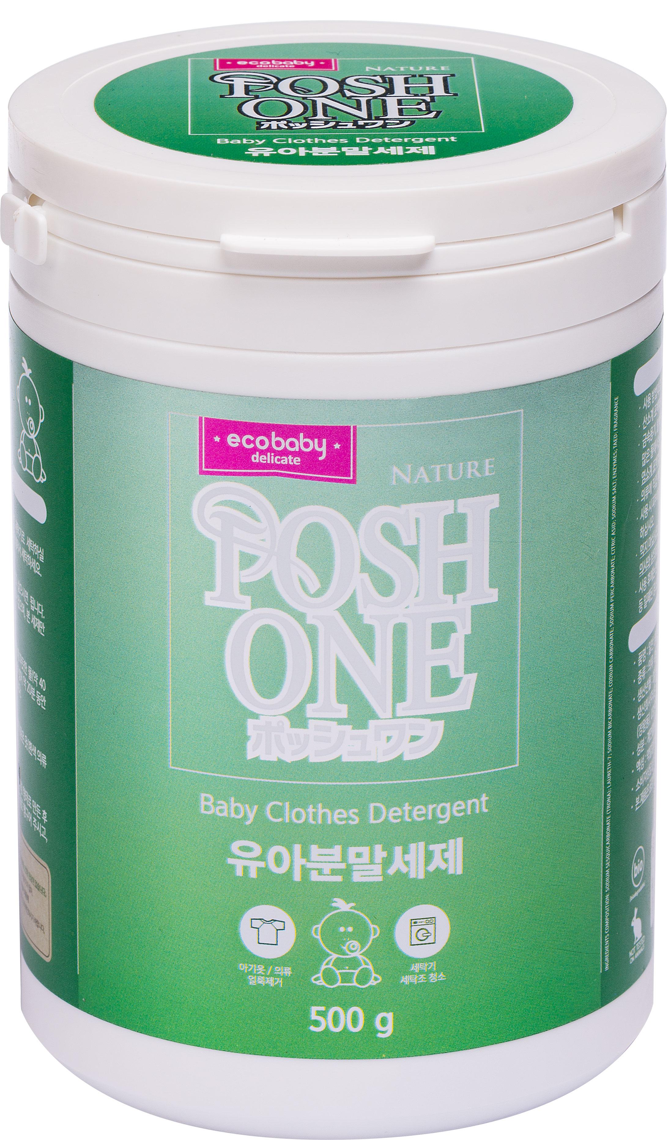 """Порошок стиральный Posh One """"Ecobaby"""", для детской одежды и деликатных тканей, 500 гр"""