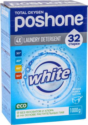 Порошок стиральный Posh One, для белого белья, 1 кг цена 2017