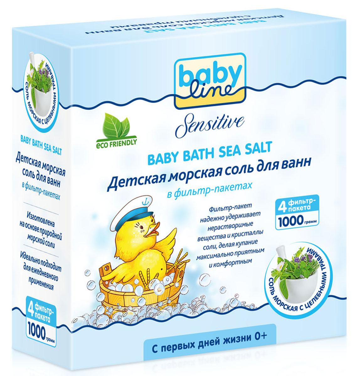 Babyline Sensitive Детская морская соль для ванн с целебными травами, 1000 г
