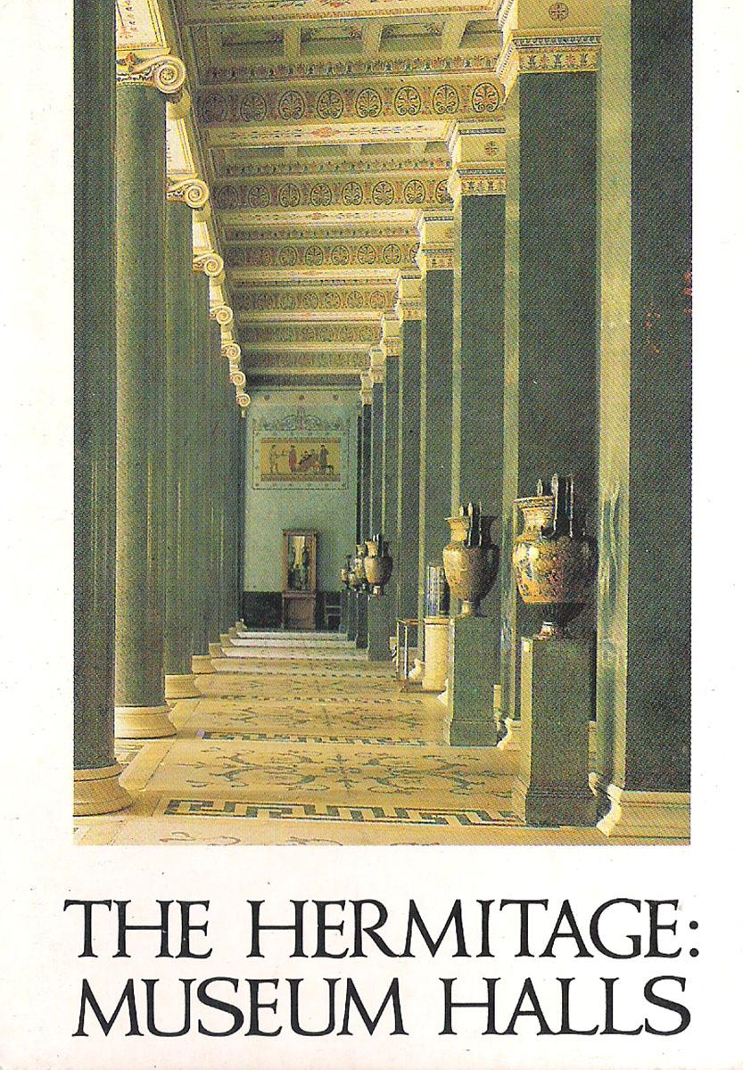 купить The Hermitage: Museum Halls / Государственный Эрмитаж. Залы музея (набор из 16 открыток) онлайн