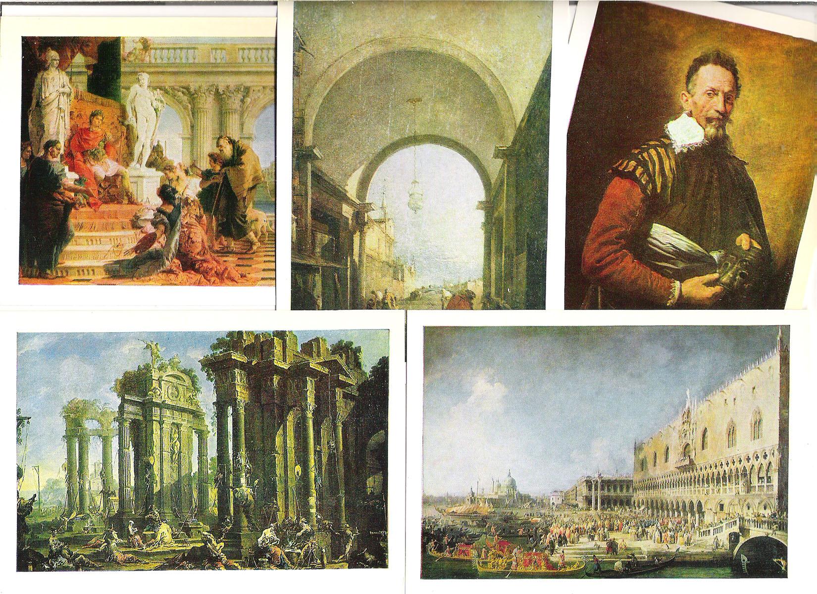 Николаевна днем, эрмитаж открытки