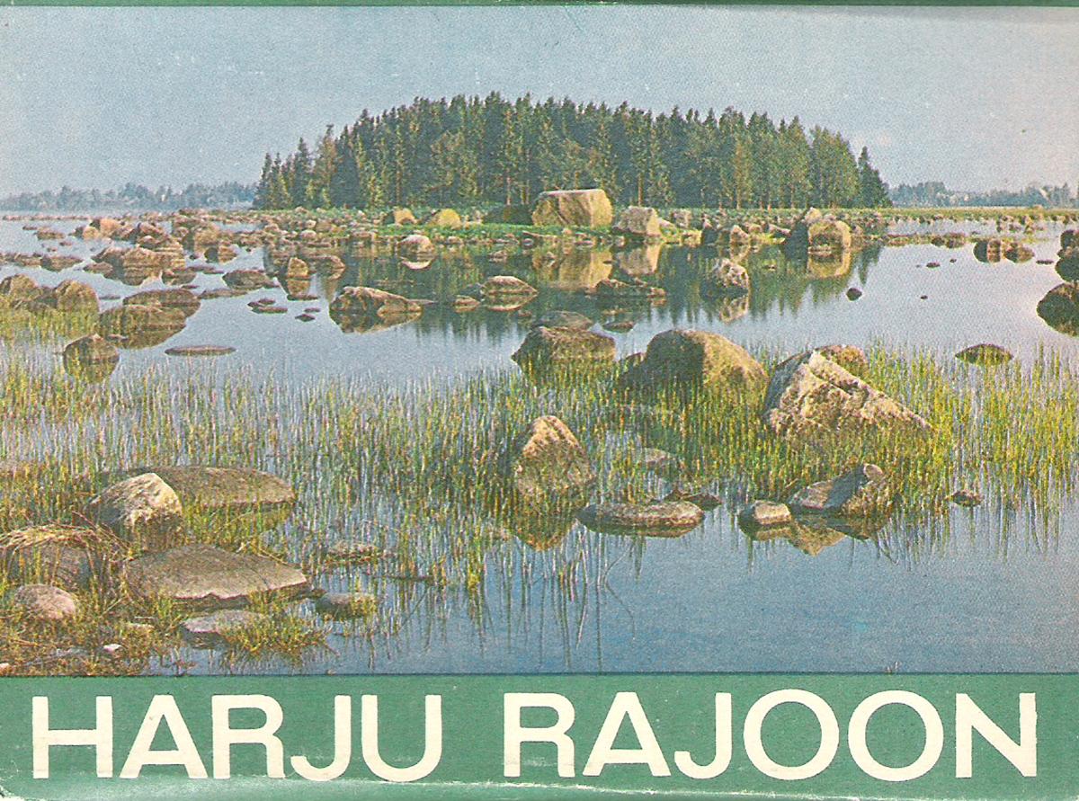 Harju Rajoon (набор из 16 открыток)