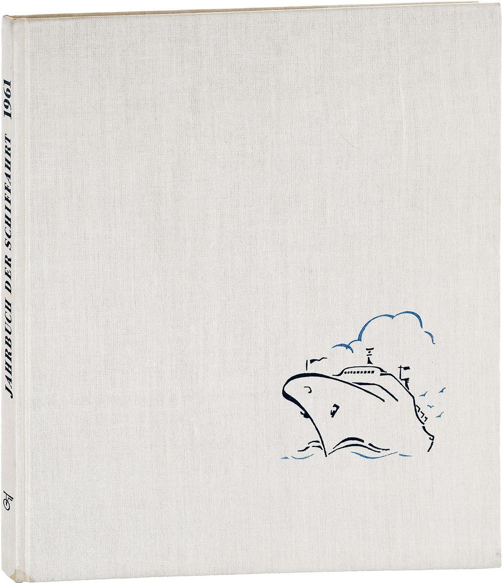 Фото - Jahrbuch der Schiffahrt 1961 эксклюзивная обзорная экскурсия по москве с посещением канатной дороги 2019 08 09t19 00