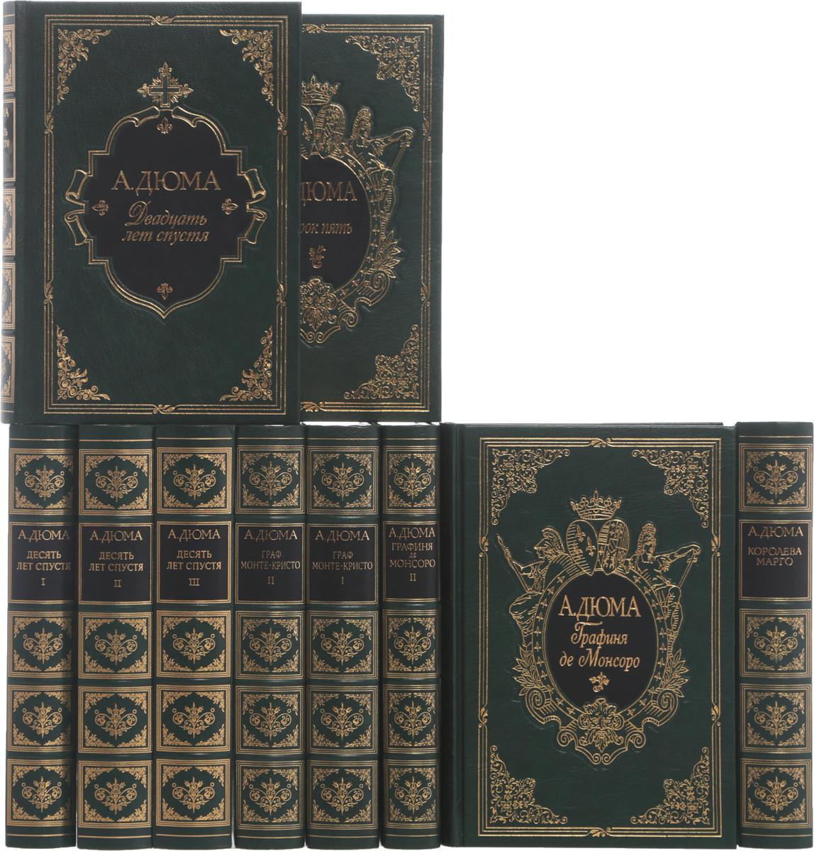 Александр Дюма А. Дюма. Собрание сочинений. Двадцать избранных романов (комплект из 10 книг) цена и фото
