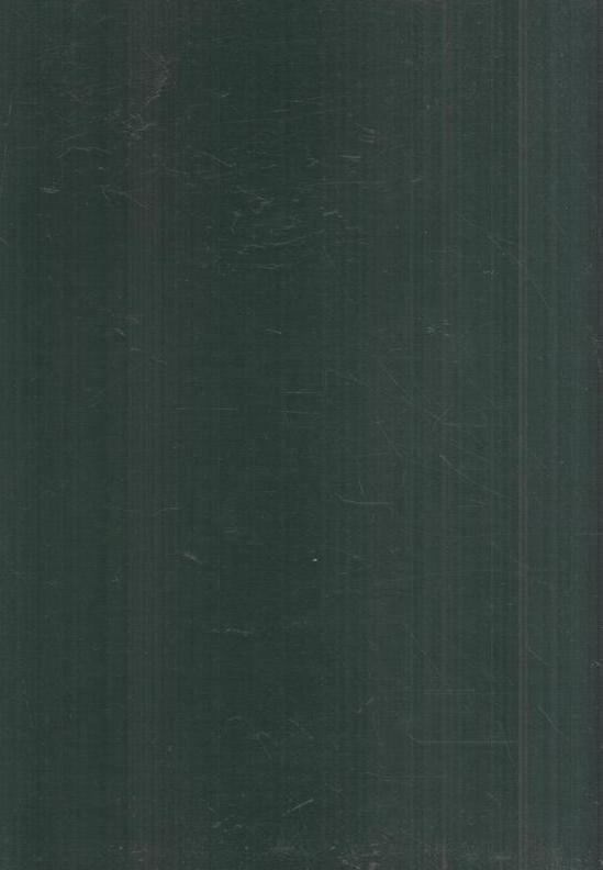 Борис Пиотровский Western European Painting in The Hermitage / Западноевропейская живопись в Эрмитаже 999 шедевров альбом