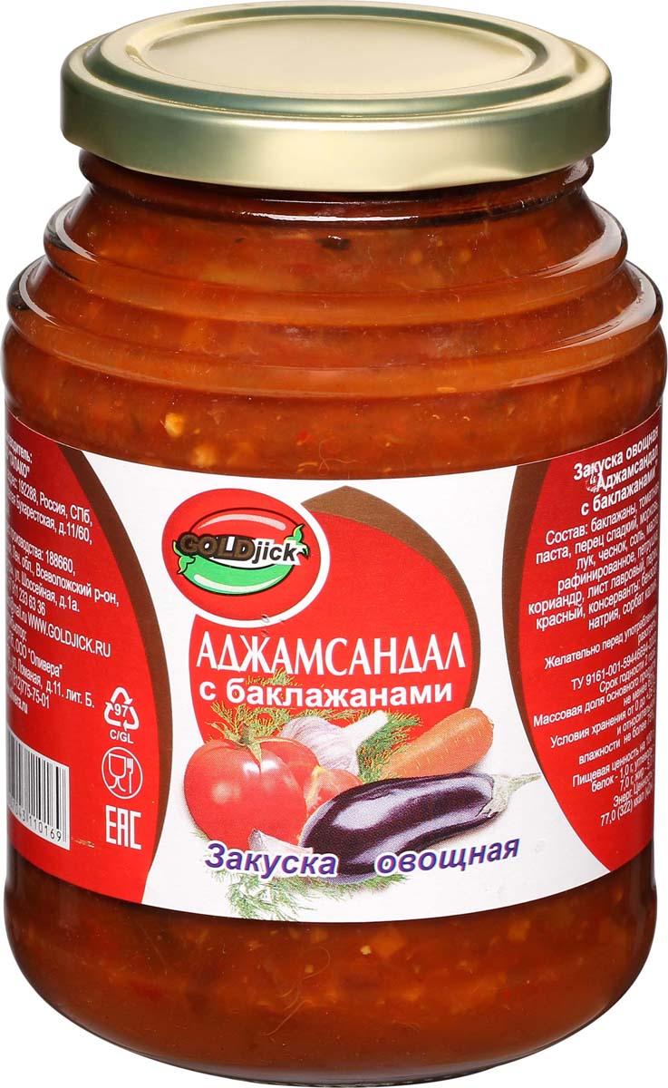 Goldjick Аджамсандал с баклажаном, 450 г2201Аджамсандал – овощное блюдо кавказской кухни из обжаренных баклажанов, сладкого перца, моркови и помидоров с добавлением свежей зелени.