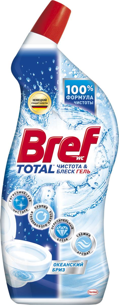 Чистящий гель для туалета Bref Total Чистота и блеск, океан, 700 мл средство д туалета comet океан гель 0 75л