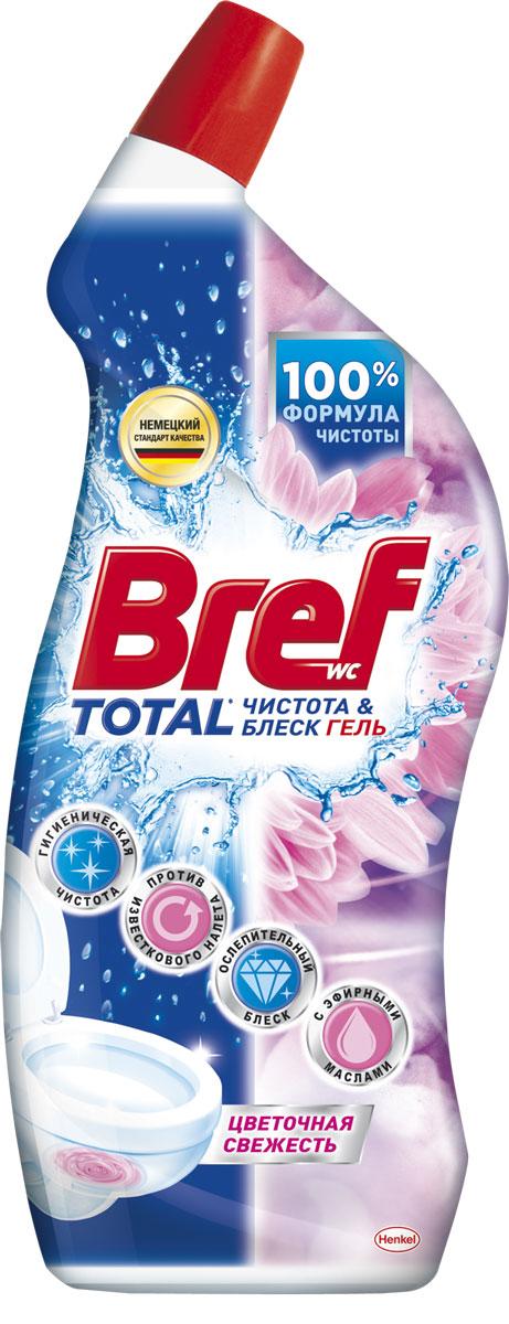 Чистящий гель для туалета Bref Total Чистота и блеск, цветочная свежесть, 700 мл чистящее средство для унитаза bref сила актив с хлор компонентом 50г
