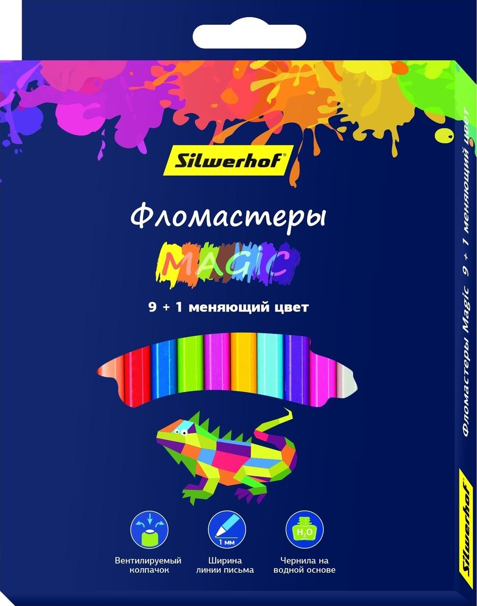 Silwerhof Набор фломастеров с вентилируемым колпачком 9 цветов + 1 меняющий цвет 877068-10 набор текстовыделителей silwerhof prime 4 цвета 108031 00