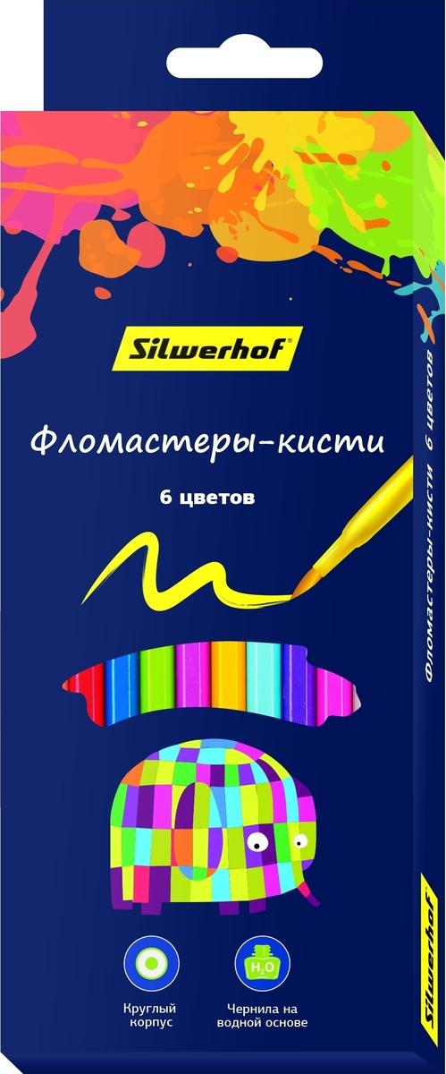 Silwerhof Набор фломастеров Кисть 6 цветов 877069-06