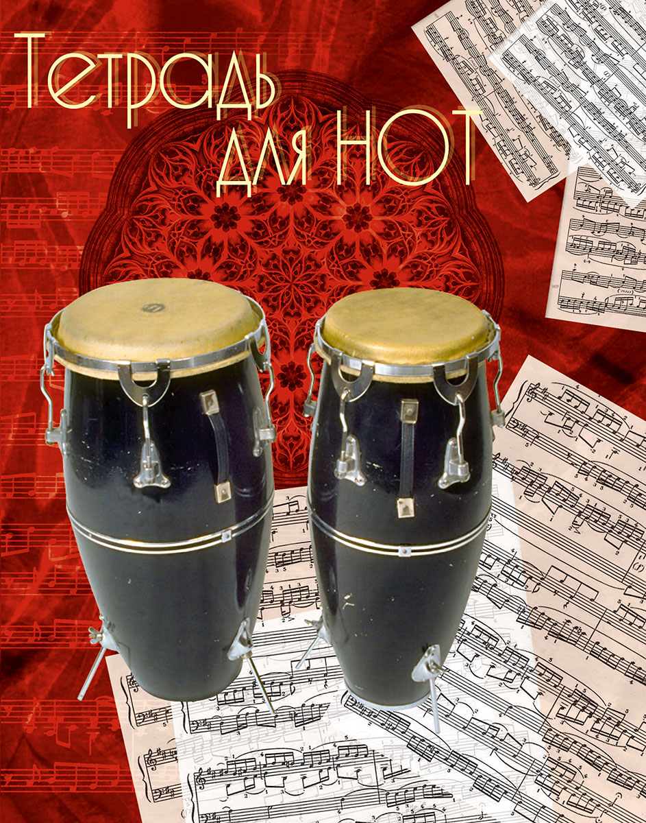 Апплика Тетрадь нотная Два барабана 16 листов формат А4 тетрадь для нот моне поле маков