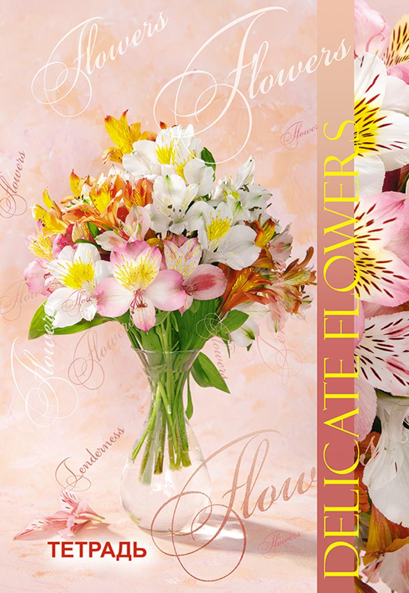 Апплика Тетрадь Цветы 96 листов в клетку тетрадь общая listoff офисный стиль игра цвета а4 96 листов в клетку
