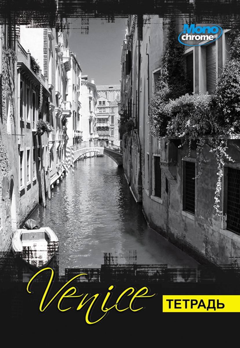 Апплика Тетрадь Венеция 96 листов в клетку цены онлайн