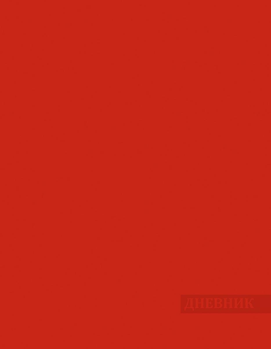 Апплика Дневник школьный Красный