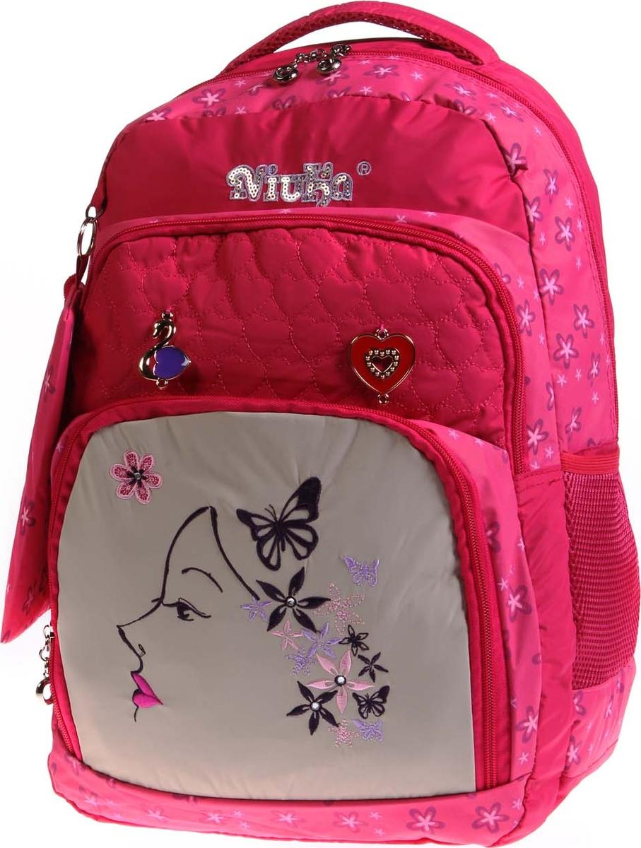 Фото - Vittorio Richi Рюкзак детский с наполнением цвет розовый бежевый K05RN1726 vittorio richi рюкзак детский с наполнением цвет черный бежевый k05rn171