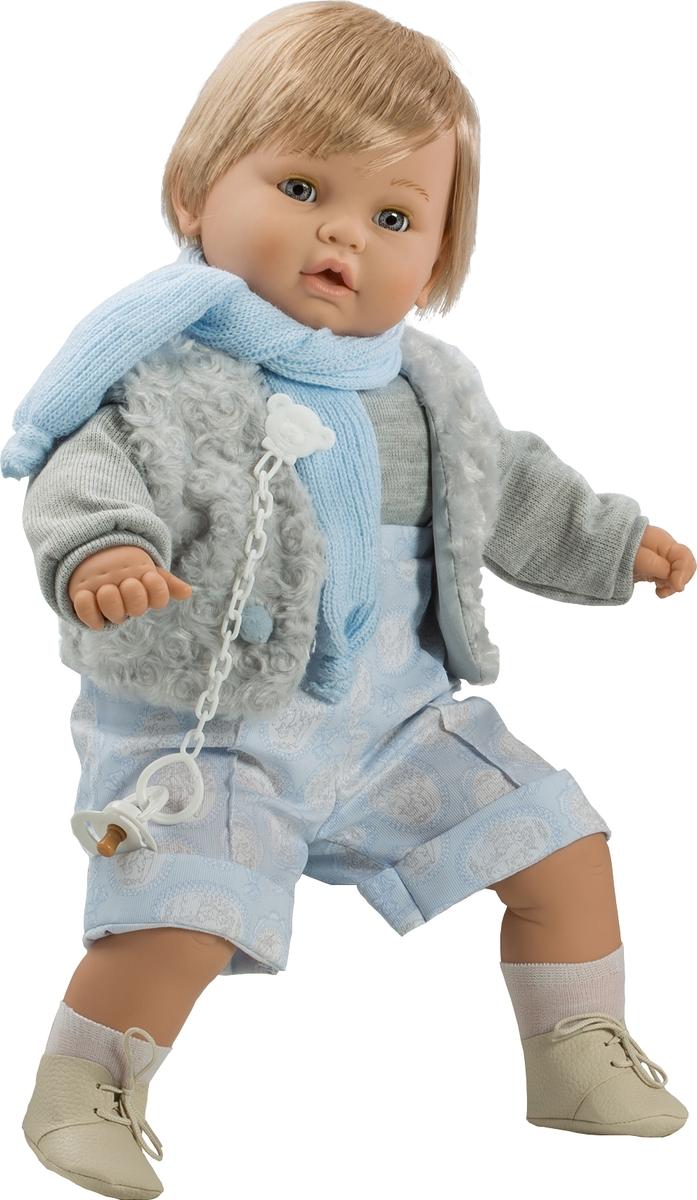 Кукла DULZON