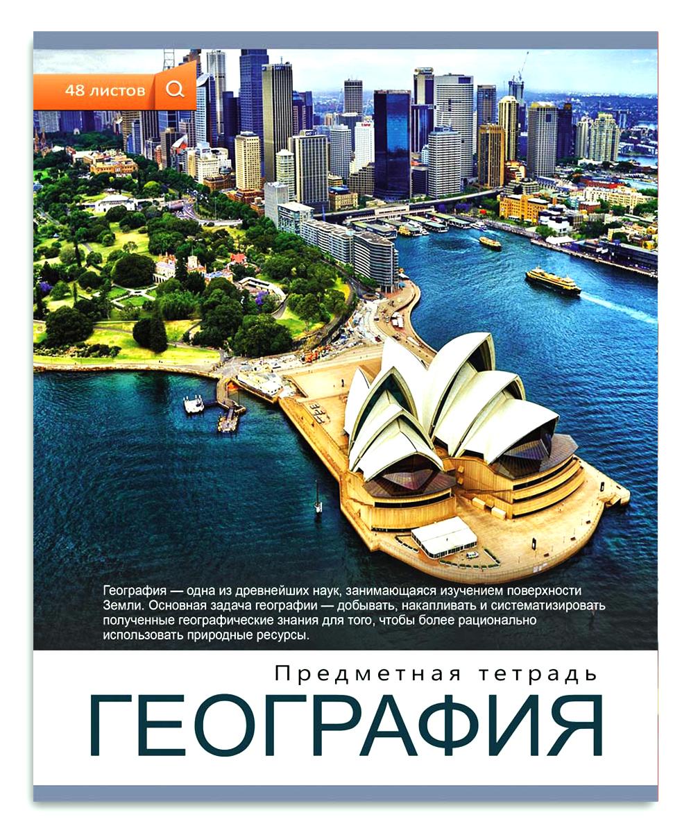 Проф-Пресс Тетрадь Мир вокруг География 48 листов в клетку