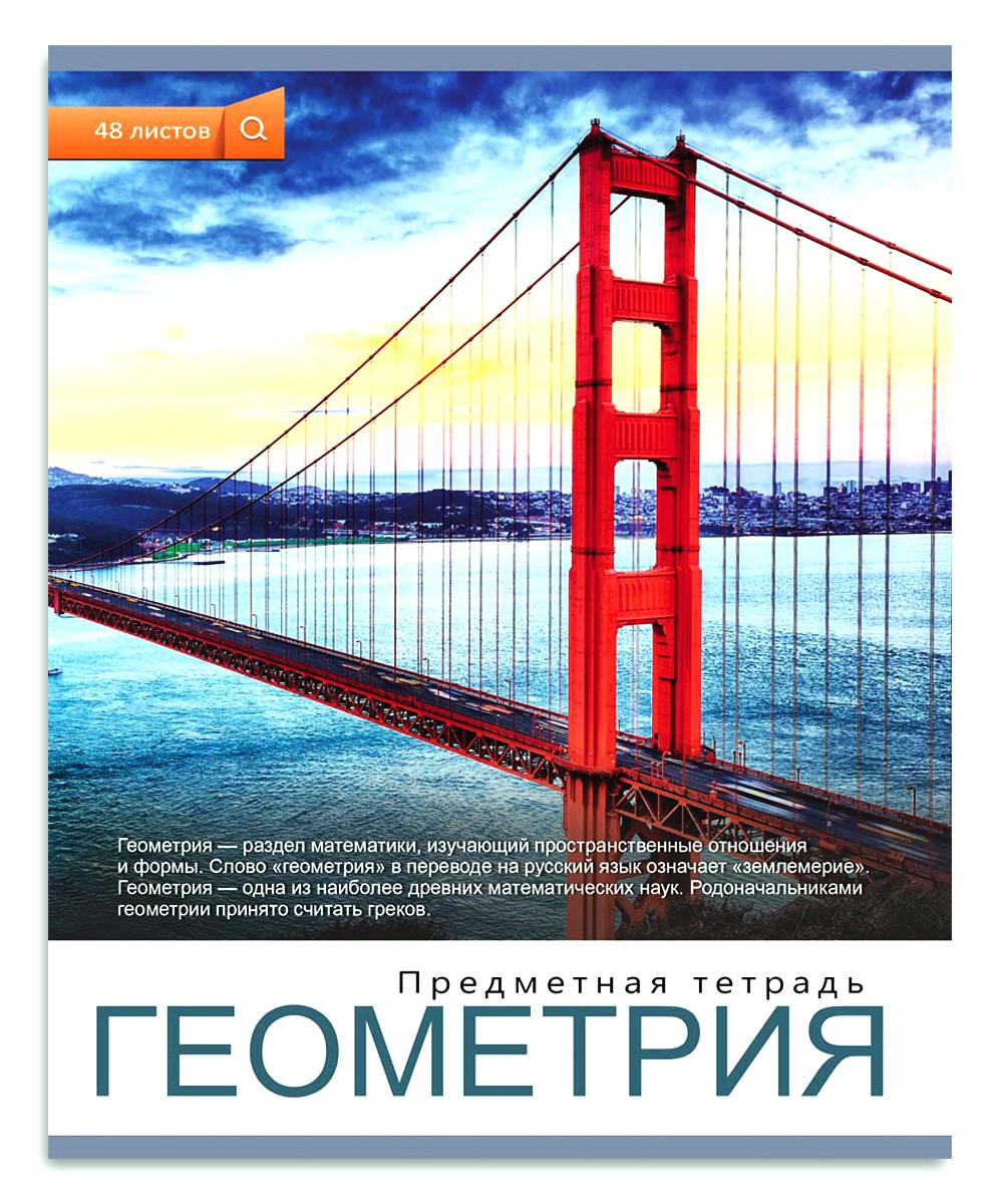 Проф-Пресс Тетрадь Мир вокруг Геометрия 48 листов в клетку