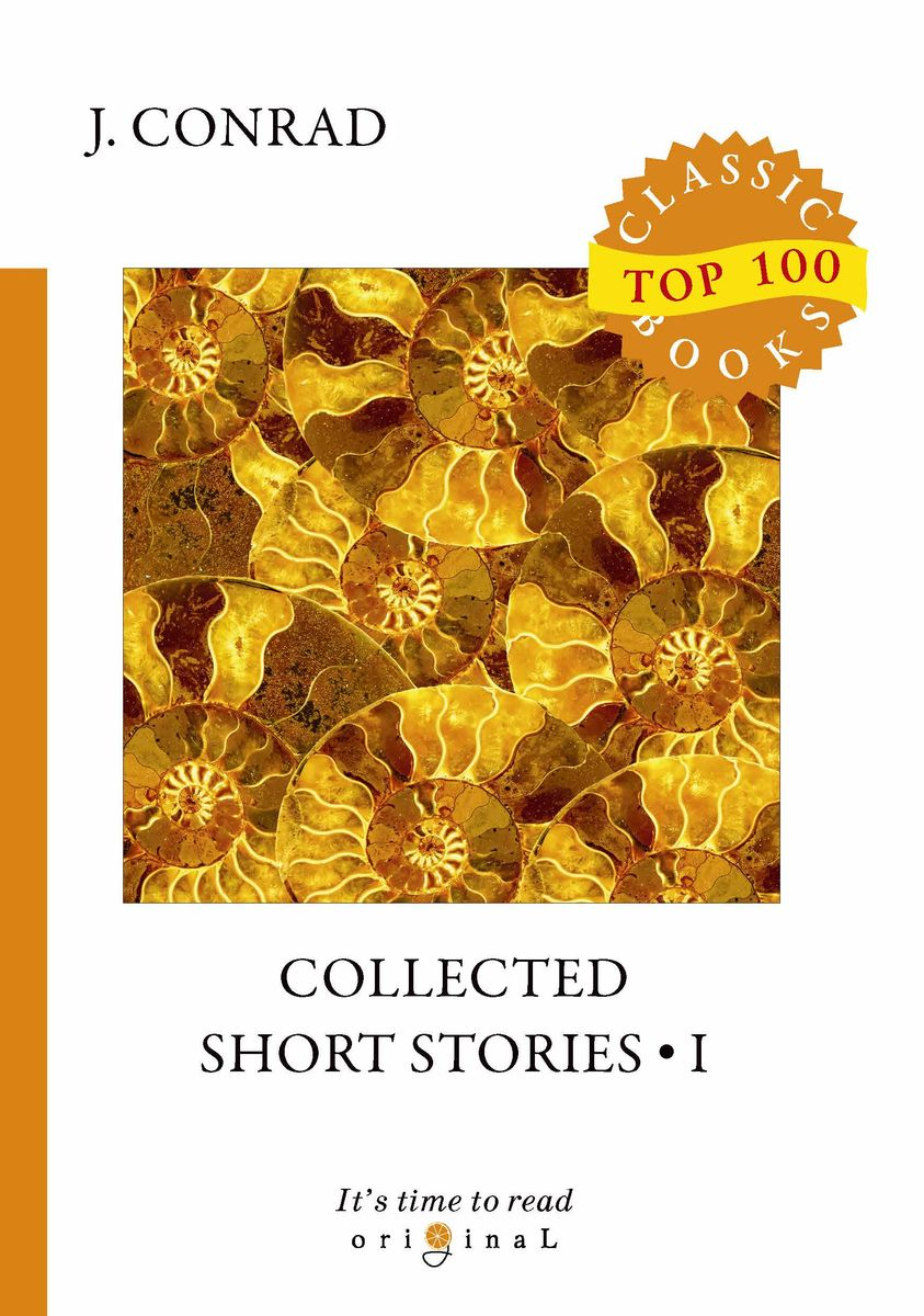 лучшая цена Joseph Conrad Collected Short Stories I