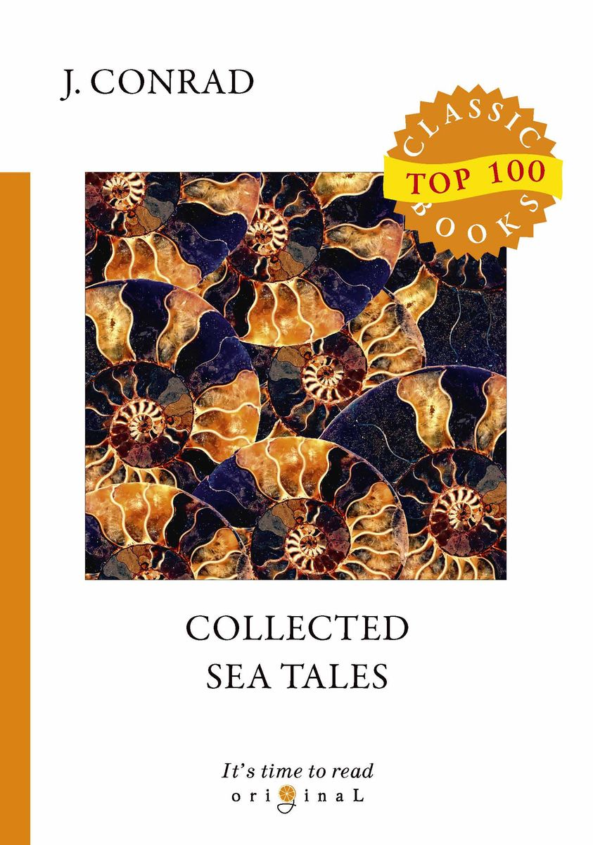 лучшая цена Joseph Conrad Collected Sea Tales