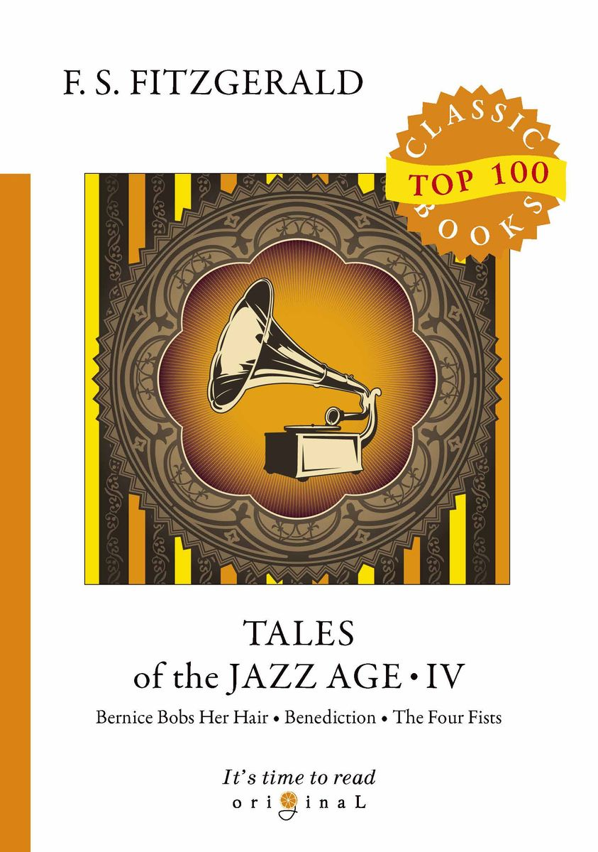 F. S. Fitzgerald Tales of the Jazz Age IV tales of unrest 2
