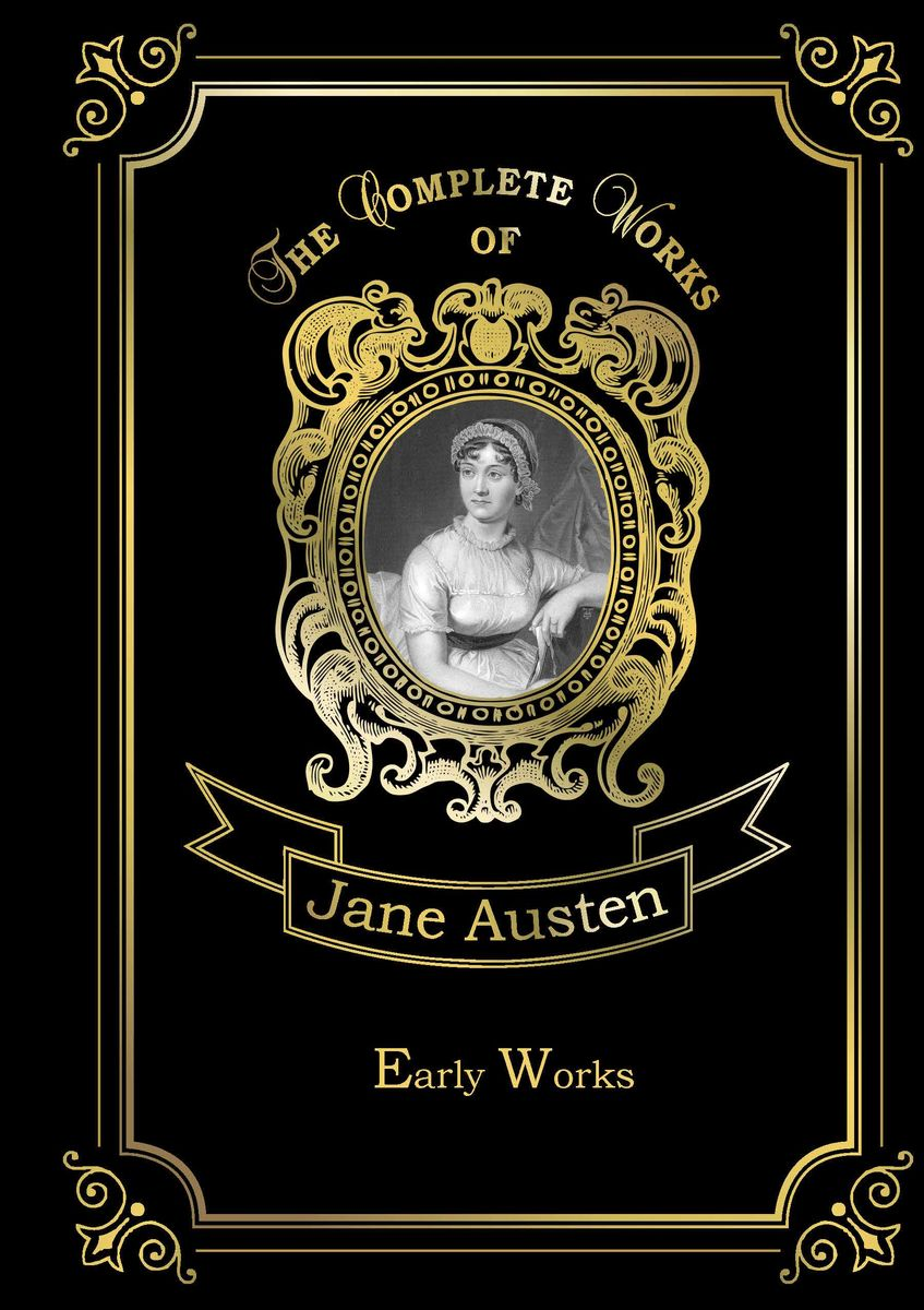 лучшая цена Austen Jane Early Works