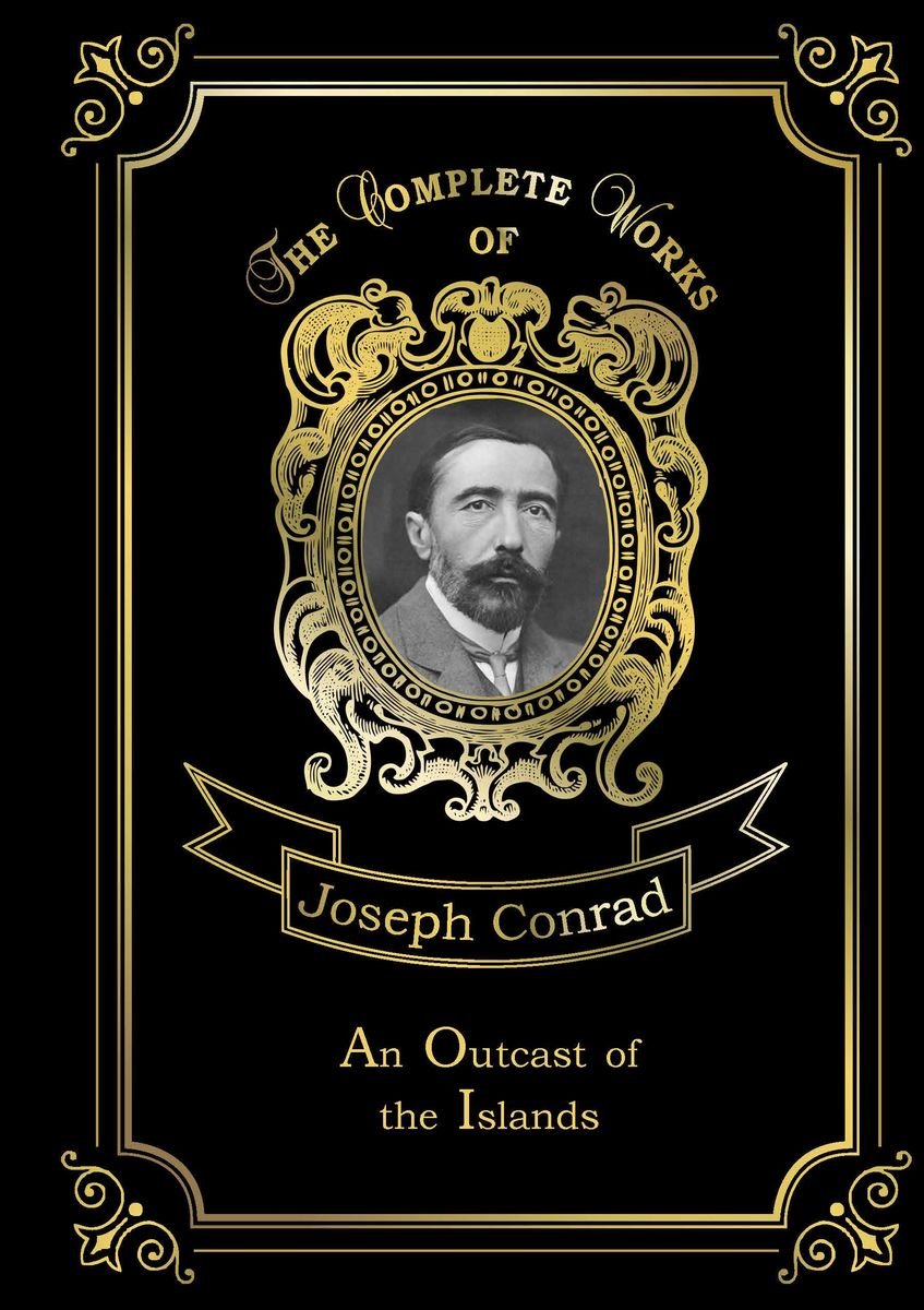 Joseph Conrad An Outcast of the Islands. Volume 1 demystifying learning traps in a new product innovation process