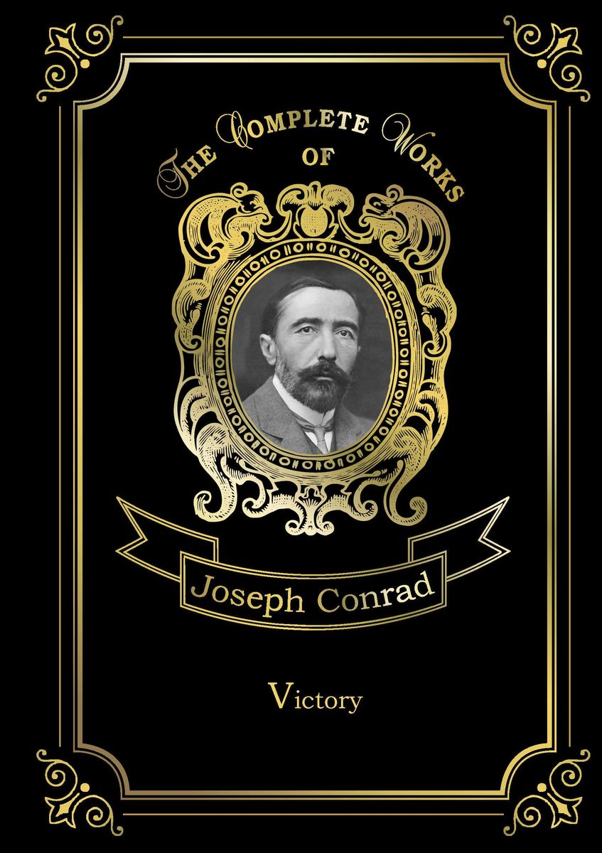 J. Conrad Victory conrad joseph victory