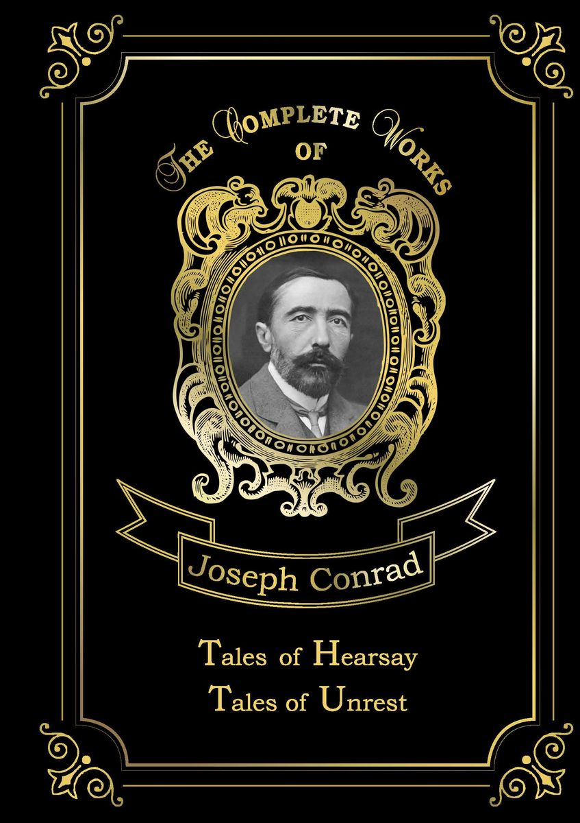 лучшая цена Joseph Conrad Tales of Hearsay: Tales of Unrest