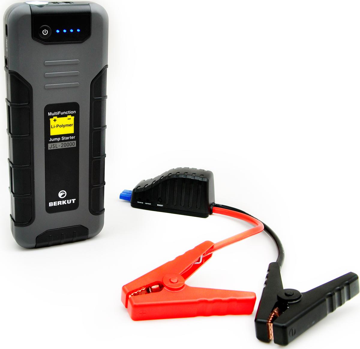 Пуско-зарядное устройство Berkut JSL-20000 устройство пуско зарядное нпп оборонприбор pw 265