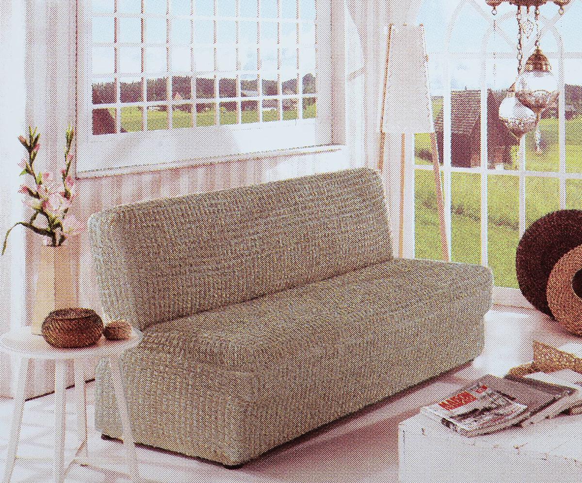 Чехол для двухместного дивана Karna, без подлокотников, без юбки, цвет: кофейный. 2649/CHAR004 чехол для двухместного дивана без подлокотников karna 2649 char006