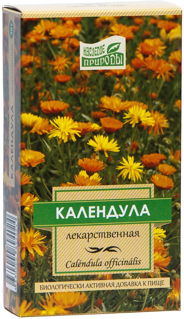 Цветов, букет календула киев купить