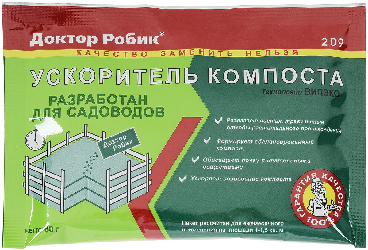 Ускоритель компоста Доктор Робик 209, 60 г