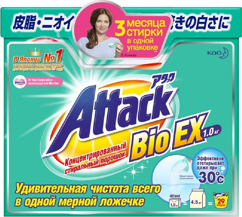 Стиральный порошок Attack BioEX, концентрированный, 1 кг концентрированный универсальный стиральный порошок attack multi action с активным кислородным пятновыводителем и кондиционером 0 9 кг