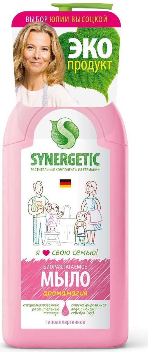 Жидкое мыло Synergetic Аромамагия, 500 мл жидкое мыло synergetic аромамагия 0 5 л