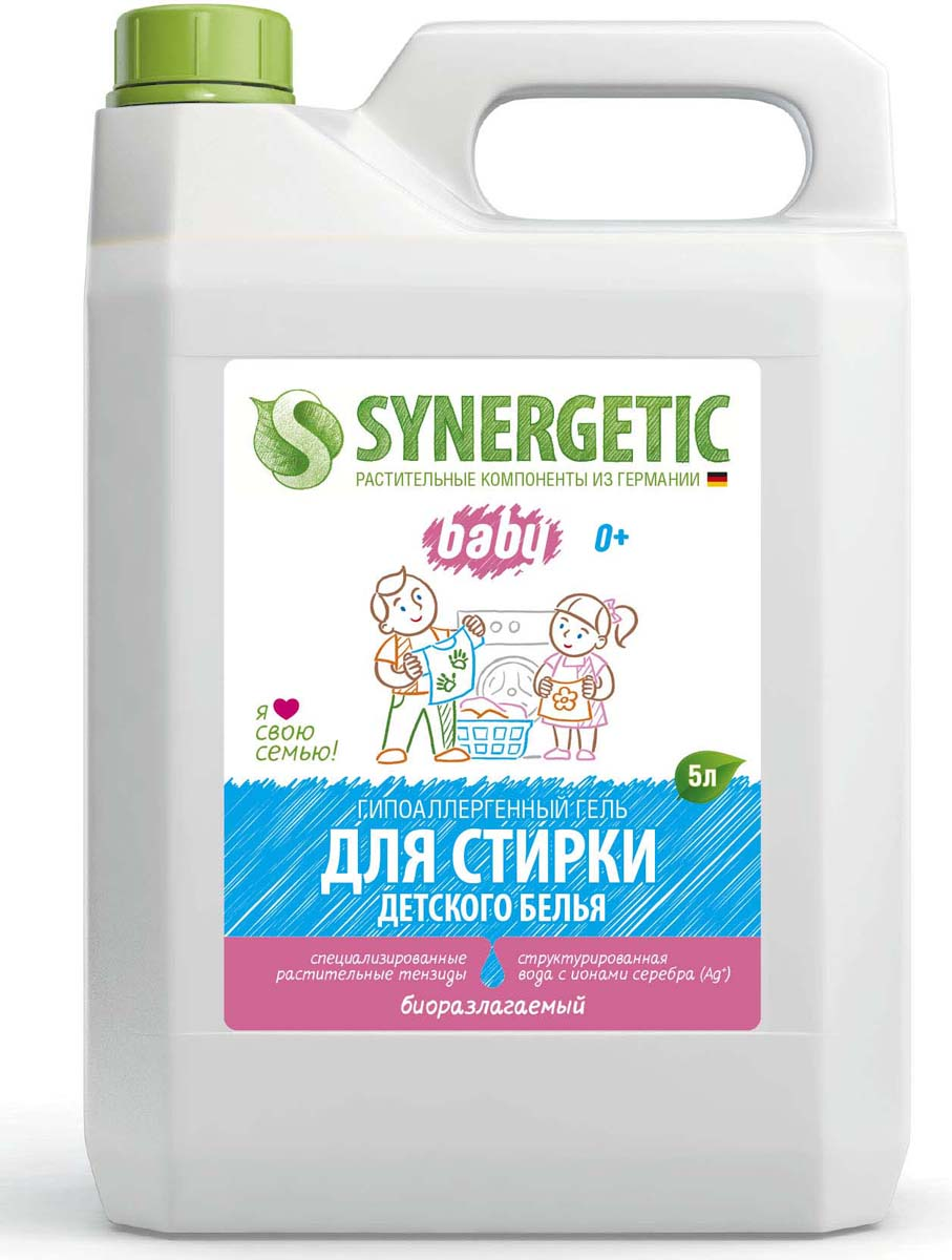 Средство для стирки детского белья Synergetic, 5 л средства для стирки synergetic средство для стирки synergetic 5 л